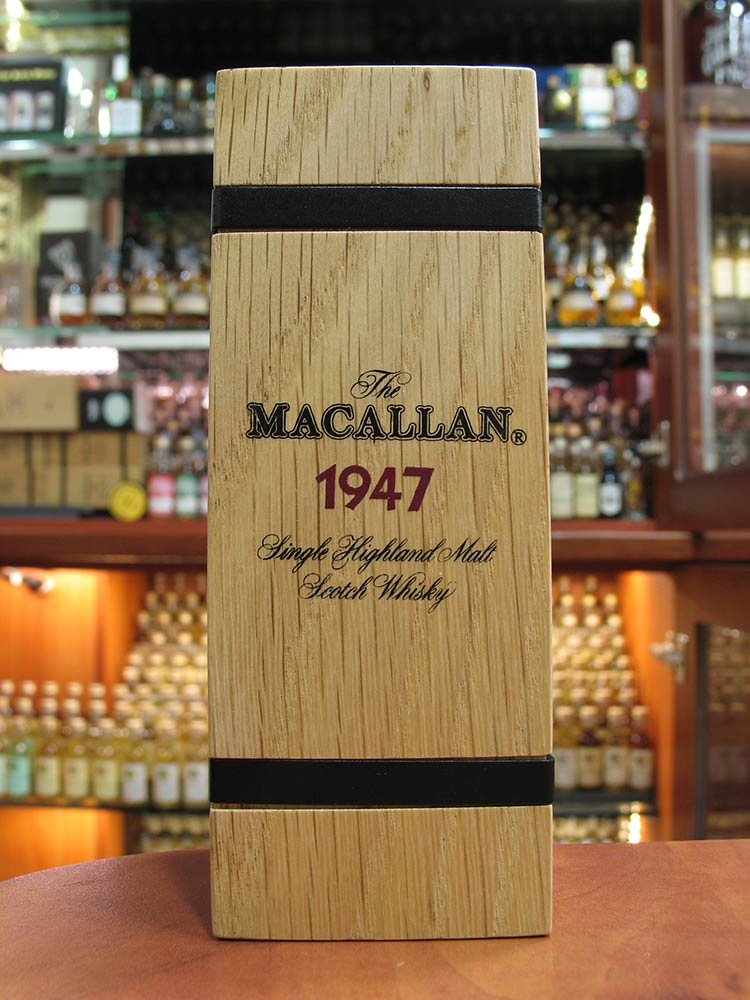 Macallan-1947-15yo-BOX-OB