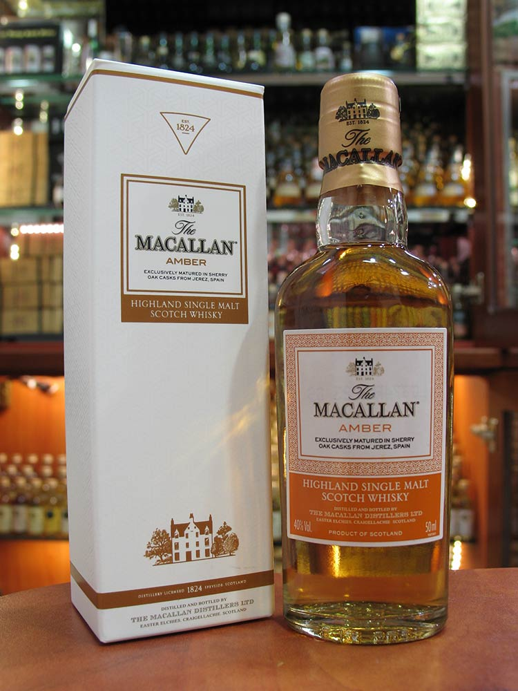 Macallan-AMBER-YAF001-Box-OB